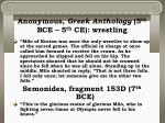anonymous greek anthology 5 th bce 5 th ce wrestling