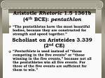 aristotle rhetoric 1 5 1361b 4 th bce pentathlon