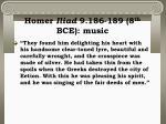 homer iliad 9 186 189 8 th bce music