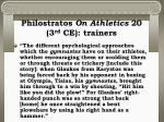 philostratos on athletics 20 3 rd ce trainers