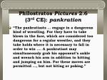 philostratos pictures 2 6 3 rd ce pankration
