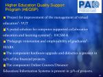 higher education quality support program heqsp37