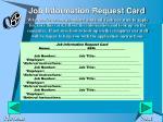 job information request card