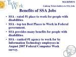 benefits of ssa jobs