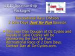 2010 sponsorship packages12