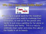 why the 2 dam days paddle race