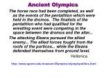 ancient olympics17