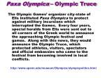 paxa olympica olympic truce