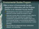 environmental studies program