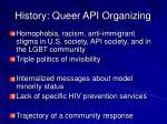 history queer api organizing