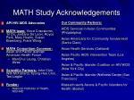 math study acknowledgements