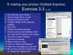 e mailing your photos outlook express exercise 3 3 p 42