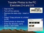 transfer photos to the pc exercises 2 4 and 2 5
