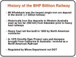 history of the bhp billiton railway