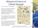 historical context of i hotel struggle