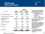 dte energy 2004 cash flows