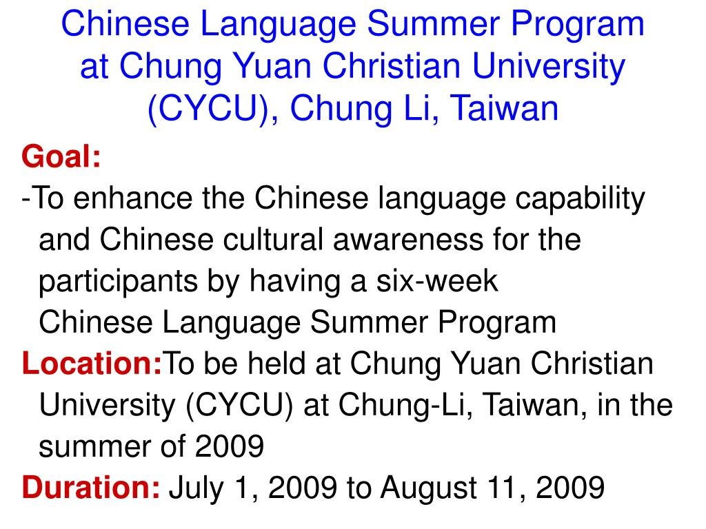chinese language summer program at chung yuan christian university cycu chung li taiwan l.
