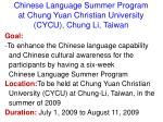 chinese language summer program at chung yuan christian university cycu chung li taiwan