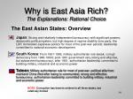 why is east asia rich the explanations rational choice14