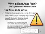 why is east asia rich the explanations rational choice23