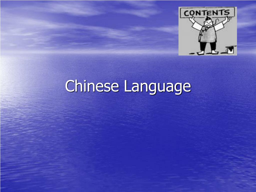 chinese language l.