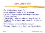 cache consistency