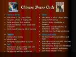chinese dress code