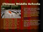 chinese middle schools