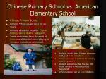 chinese primary school vs american elementary school