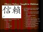 chinese values taught to children