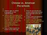 chinese vs american pre schools