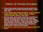 history of chinese education