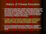 history of chinese education4