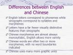 differences between english and chinese