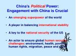 china s political power engagement with china is crucial