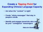 create a tipping point for expanding chinese language capacity