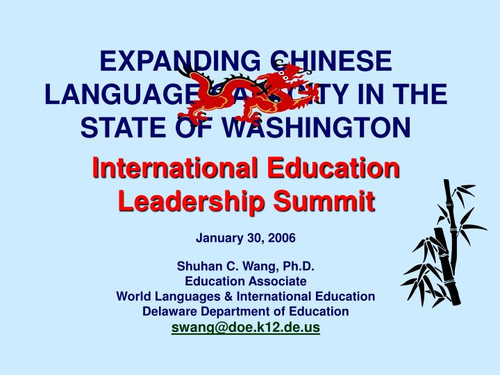 expanding chinese language capacity in the state of washington n.