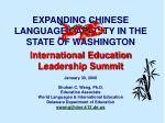 expanding chinese language capacity in the state of washington