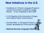 new initiatives in the u s