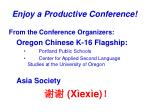 enjoy a productive conference