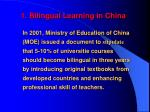 1 bilingual learning in china