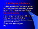 3 multilingual e dictionary