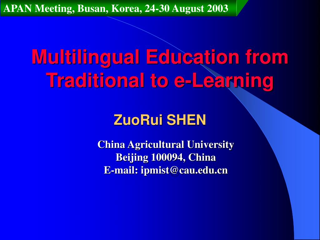 multilingual education from traditional to e learning l.