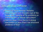 why did asia collapse