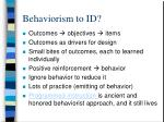 behaviorism to id