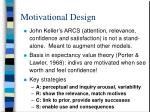 motivational design