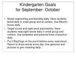 kindergarten goals for september october