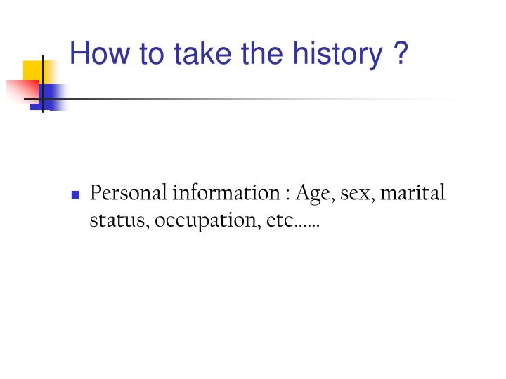 How to take the history ?