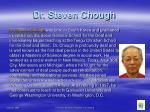 dr steven chough