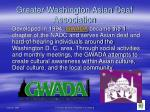 greater washington asian deaf association